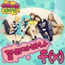 Puzzle Bubble OST